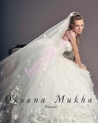 Wedding dress 966519733